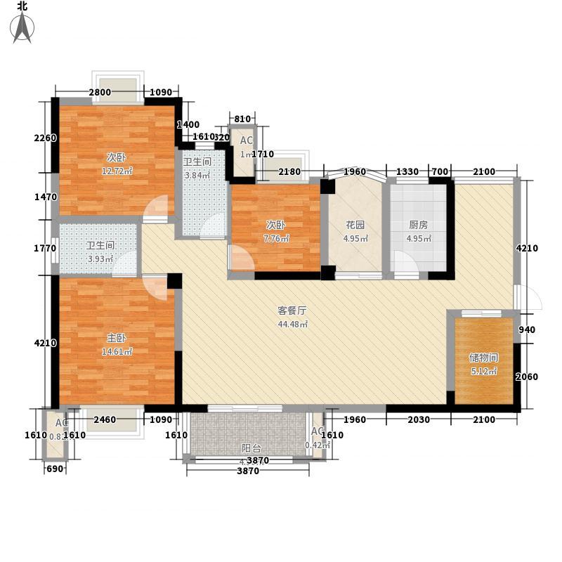 万基金蓝湾126.13㎡B1偶(售罄)户型3室2厅2卫1厨