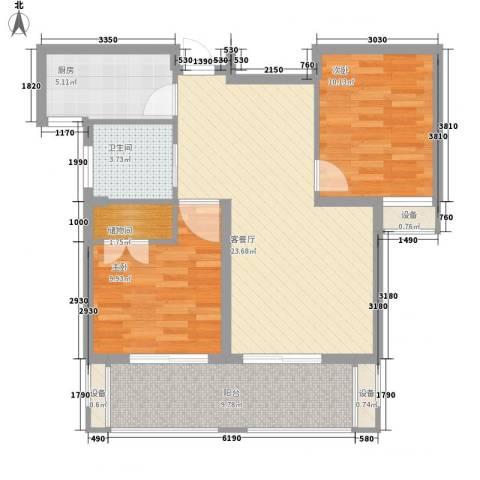 紫晶环球2室1厅1卫1厨94.00㎡户型图