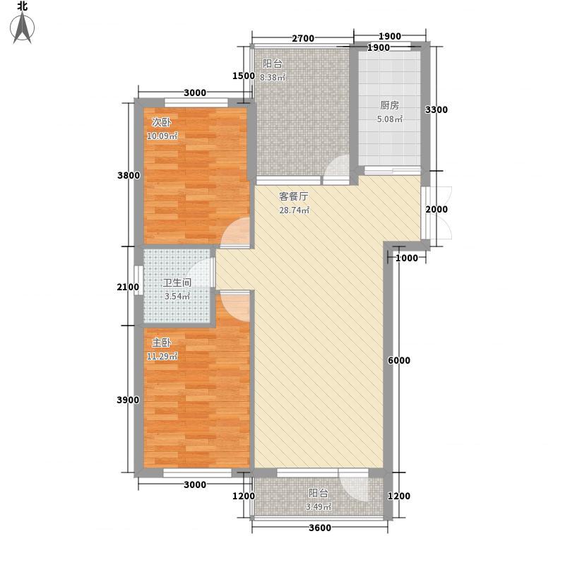 中凯梦之城99.40㎡中凯梦之城户型图B299.40平户型图2室2厅1卫1厨户型2室2厅1卫1厨