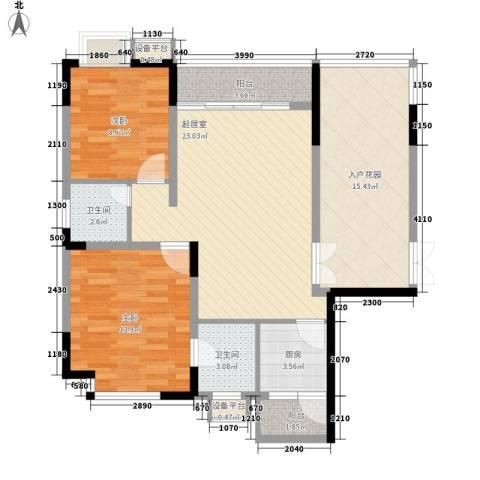 岳泰・理想城2室0厅2卫1厨91.00㎡户型图