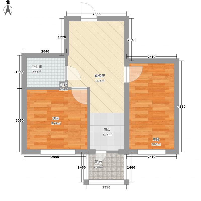 汉城国际52.00㎡汉城国际户型图6#E户型2室1厅1卫1厨户型2室1厅1卫1厨