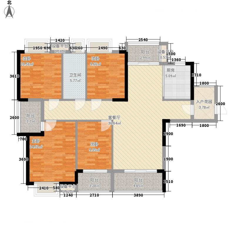 东方骏园133.00㎡C户型4室2厅2卫1厨