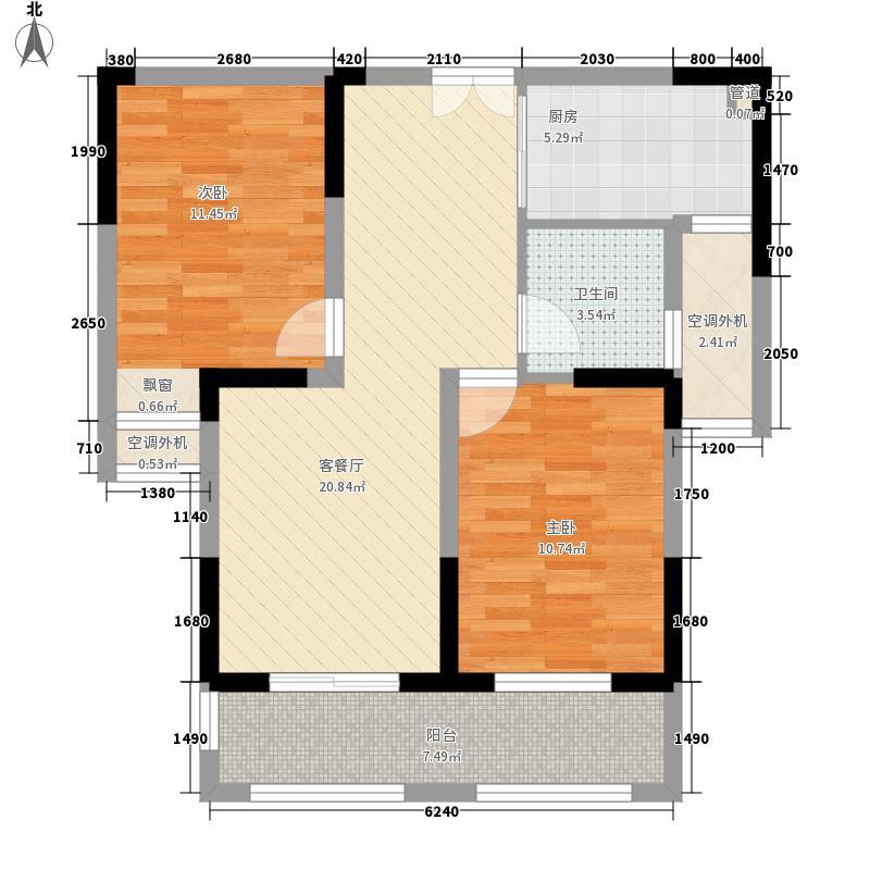 阳光国宾1号1.56㎡C2户型2室2厅1卫1厨