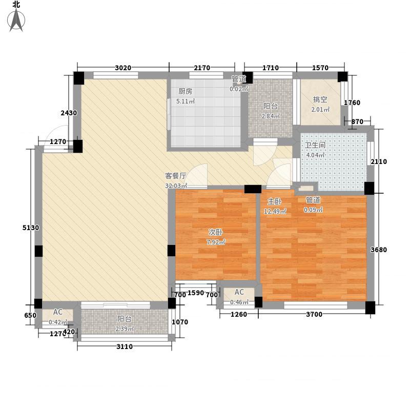 逸流公寓102.00㎡逸流公寓2室户型2室