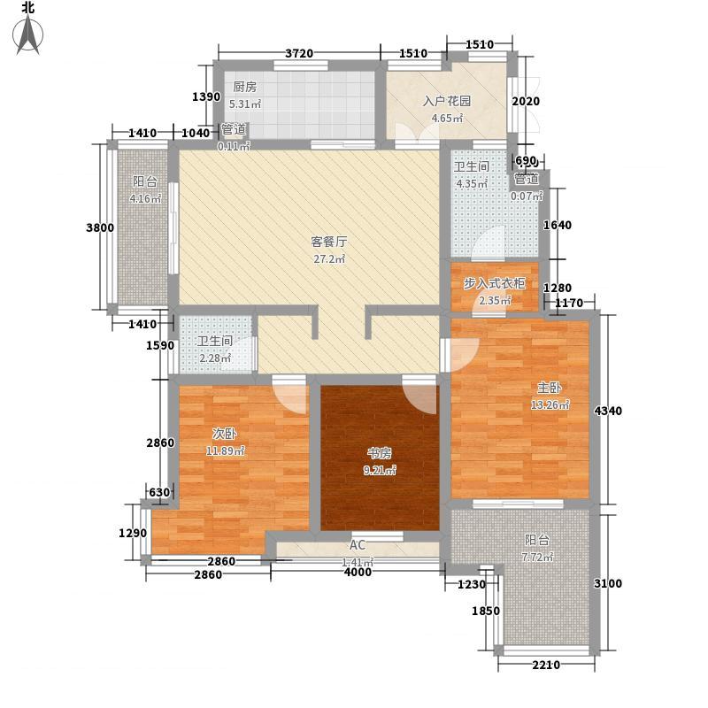 国信世家璞园138.70㎡国信世家璞园户型图15#、19#楼洋房N3户型3室2厅2卫1厨户型3室2厅2卫1厨
