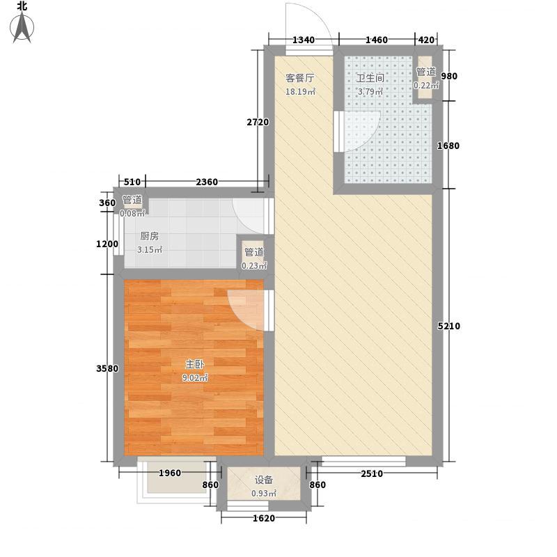 华府国际51.86㎡2#2层202户型1室2厅1卫1厨