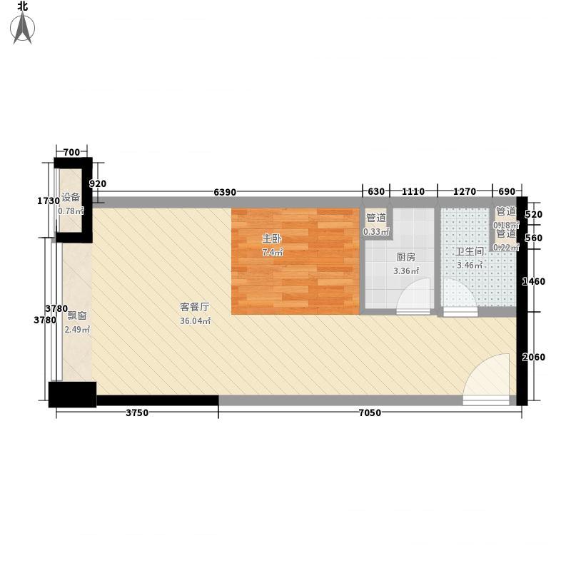 华发世纪城三期51.50㎡157、158栋1单元04、0户型1室1厅1卫1厨
