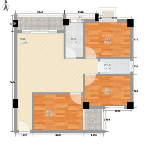 威斯广场3室1厅1卫1厨83.00㎡户型图
