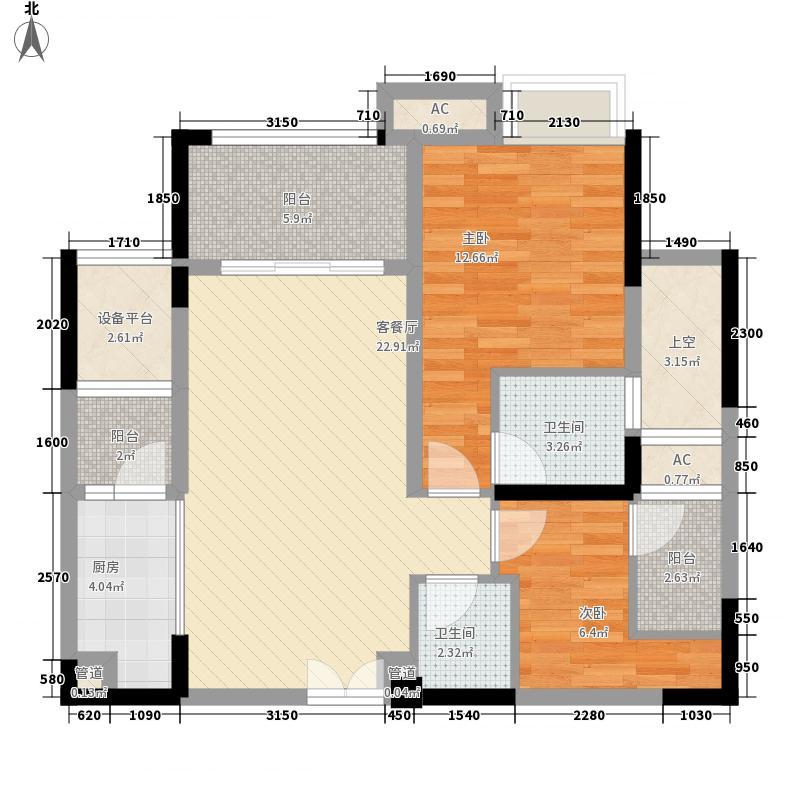 保利香雪64.67㎡3期17、23号楼标面积6467m户型