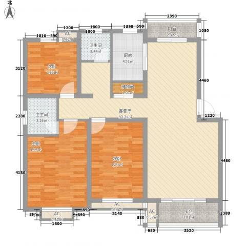 天奇盛世豪庭3室1厅2卫1厨134.00㎡户型图