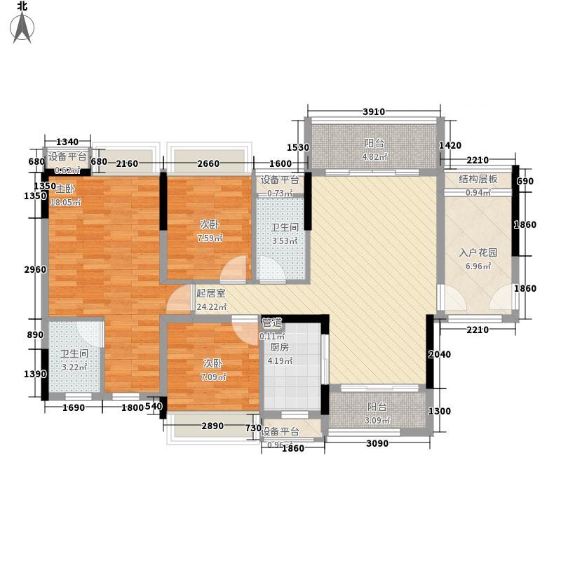 越秀可逸豪苑124.00㎡8栋三座02户型3室2厅2卫1厨