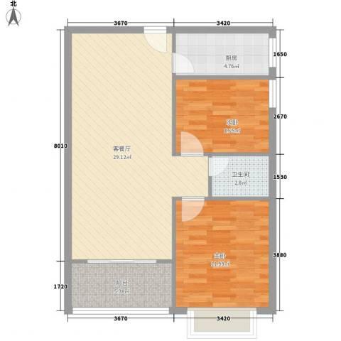南天・太阳城2室1厅1卫1厨62.29㎡户型图