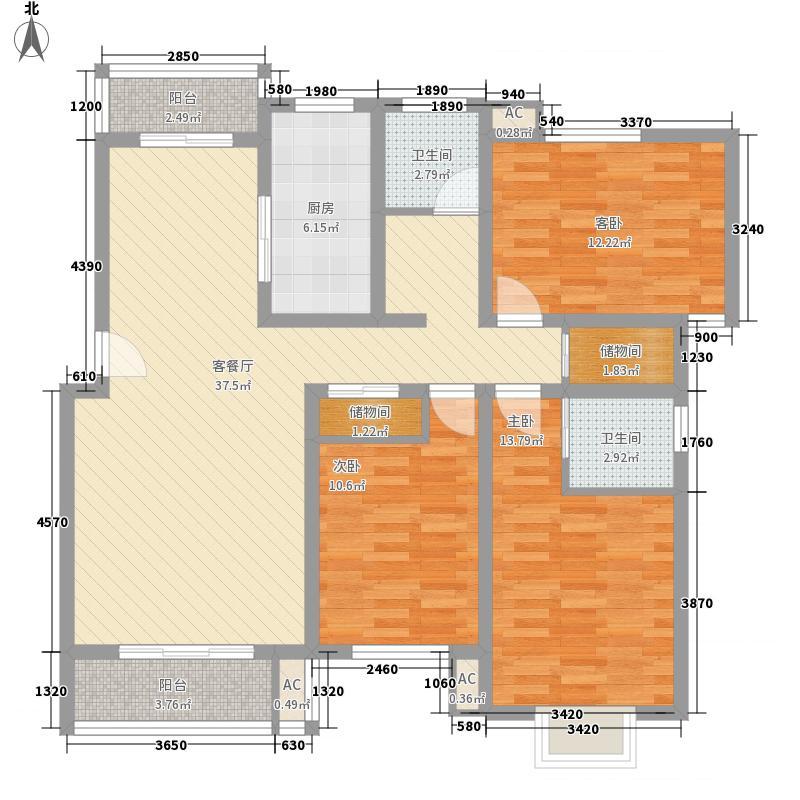 天奇盛世豪庭141.00㎡D7户型3室2厅2卫