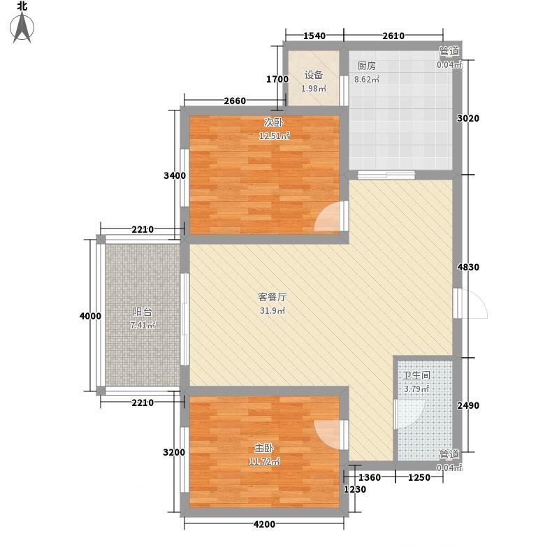依云首府105.06㎡依云首府户型图L8户型2室2厅1卫1厨户型2室2厅1卫1厨