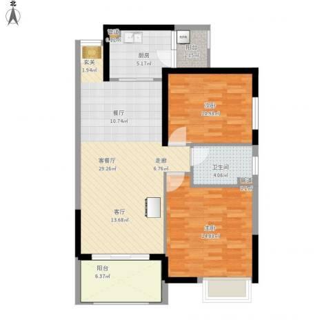 明景・江南世家2室1厅1卫1厨103.00㎡户型图