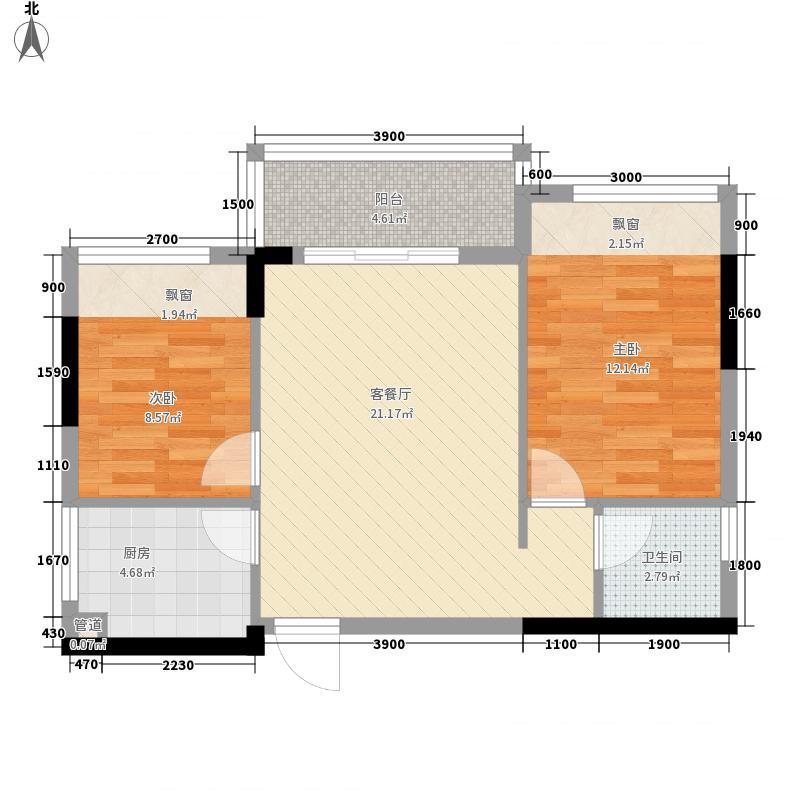 柠檬印象63.87㎡2栋3单元03户型2室2厅1卫1厨