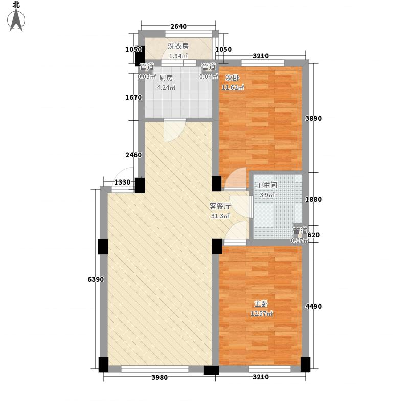 远大花园86.32㎡远大花园户型图22#3-6-1C2-6户型图2室2厅1卫1厨户型2室2厅1卫1厨