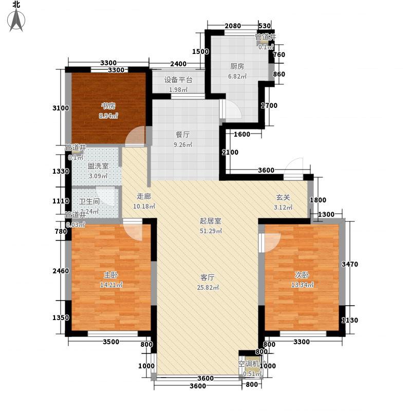 新湖明珠城123.09㎡新湖明珠城户型图16#楼户型3室2厅1卫户型3室2厅1卫