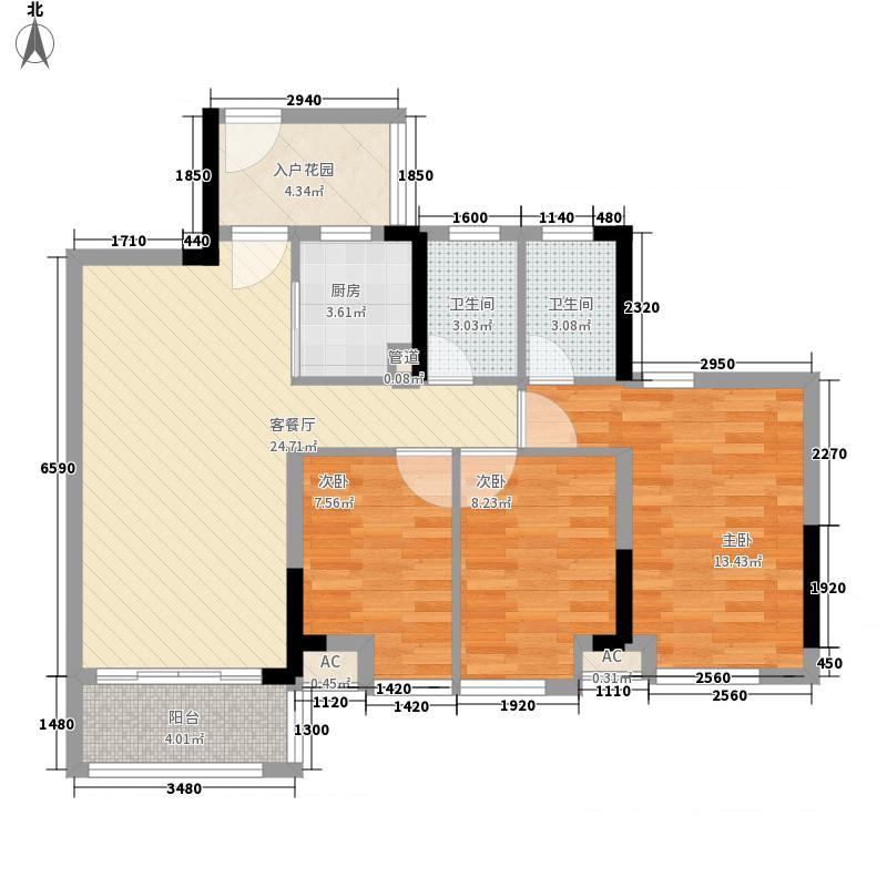 千色美湖花园105.28㎡千色美湖花园户型图B4、B5栋03户型3室2厅2卫1厨户型3室2厅2卫1厨