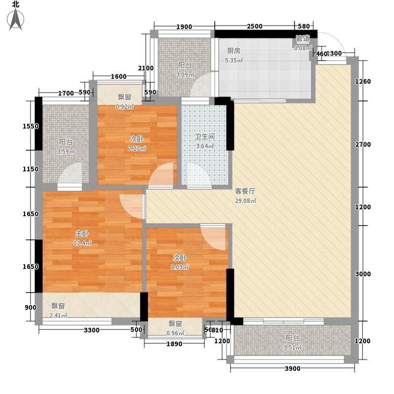 柠檬印象2.50㎡2栋3单元02户型3室2厅1卫1厨