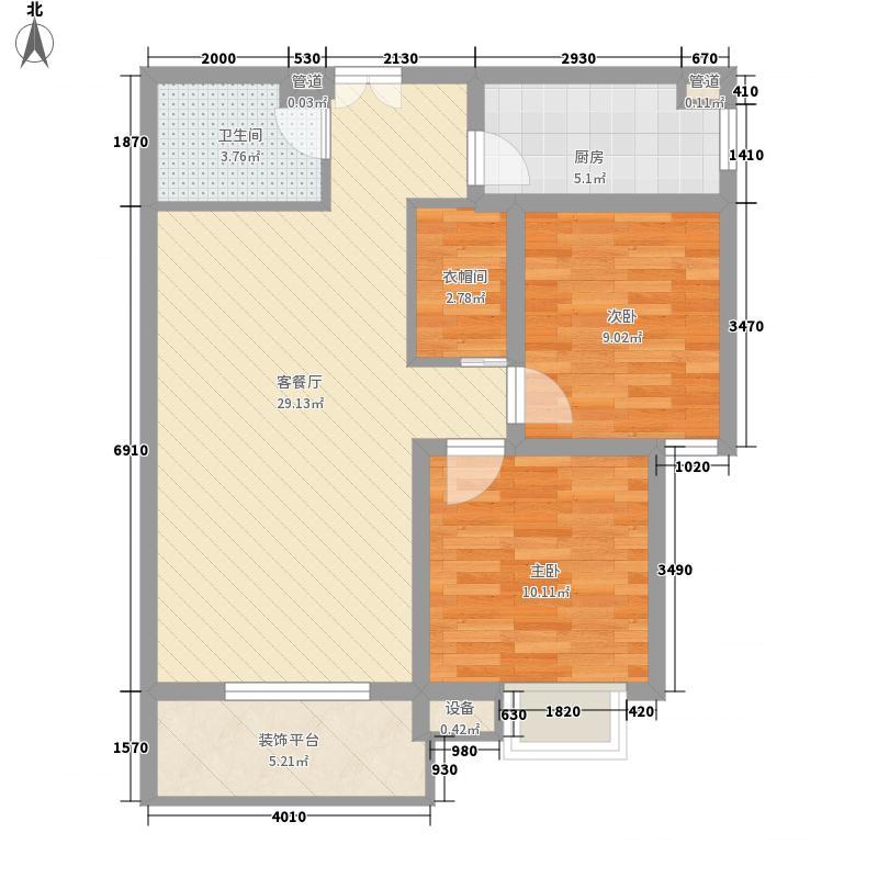 红星美凯城88.10㎡红星美凯城户型图17、18#C户型图2室2厅1卫1厨户型2室2厅1卫1厨