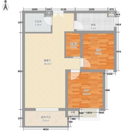 红星美凯城2室1厅1卫1厨75.90㎡户型图