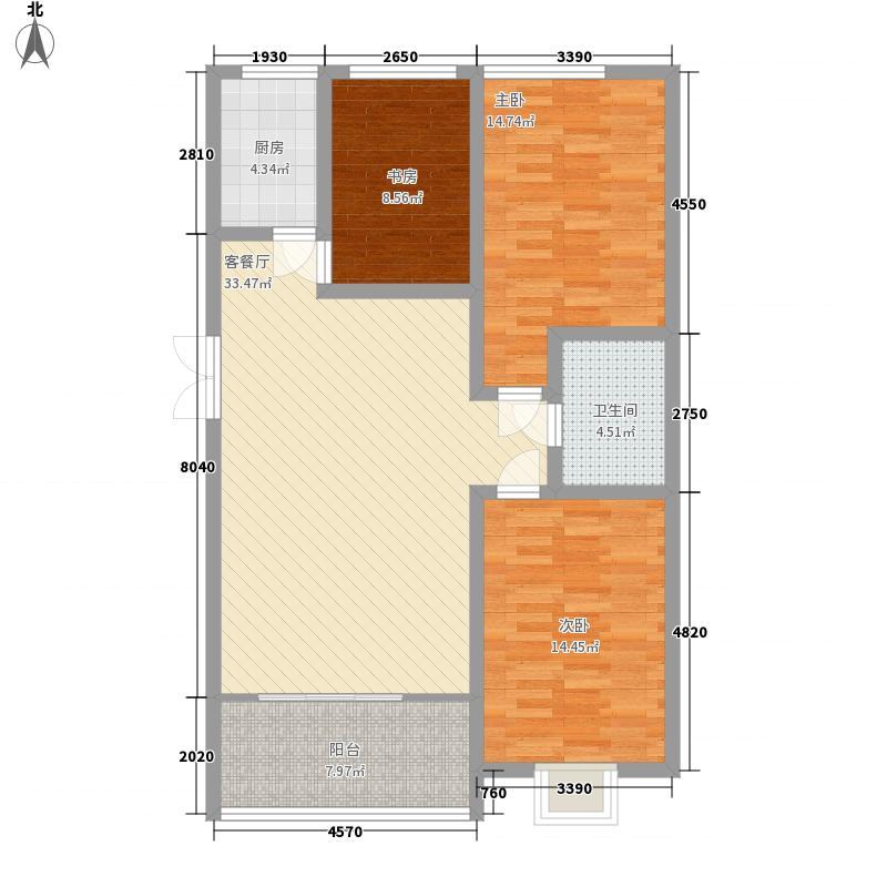 鑫亿城128.40㎡128.4平方米户型3室2厅1卫1厨
