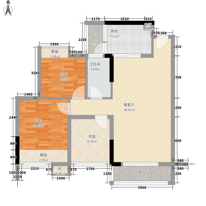 柠檬印象83.10㎡2栋1、2单元02户型2室2厅1卫1厨