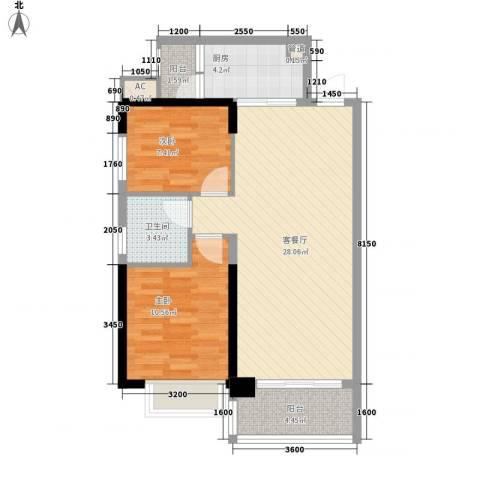 恒大华府2室1厅1卫1厨85.00㎡户型图