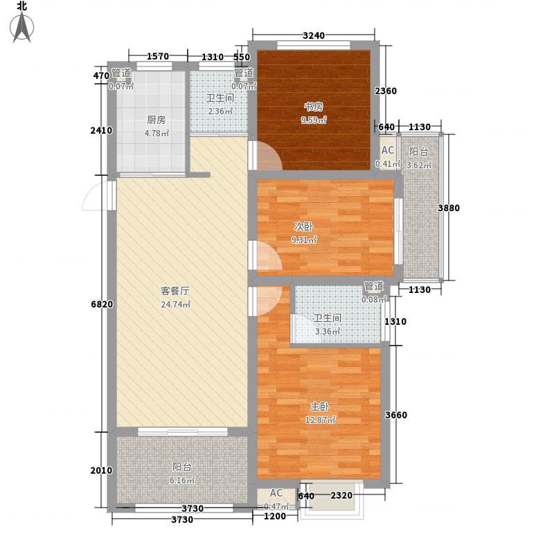 锦园113.00㎡3户型3室2厅2卫1厨