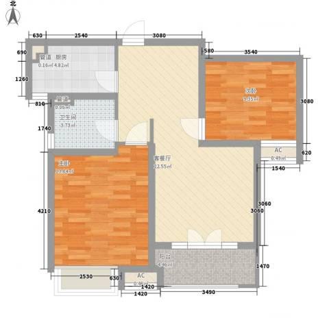 凯迪虹桥晶舍2室1厅1卫1厨87.00㎡户型图