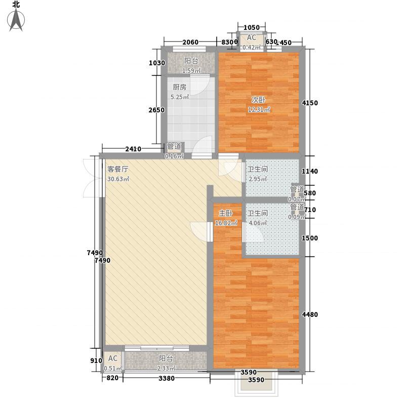 华龙美树97.62㎡户型2室2厅2卫1厨
