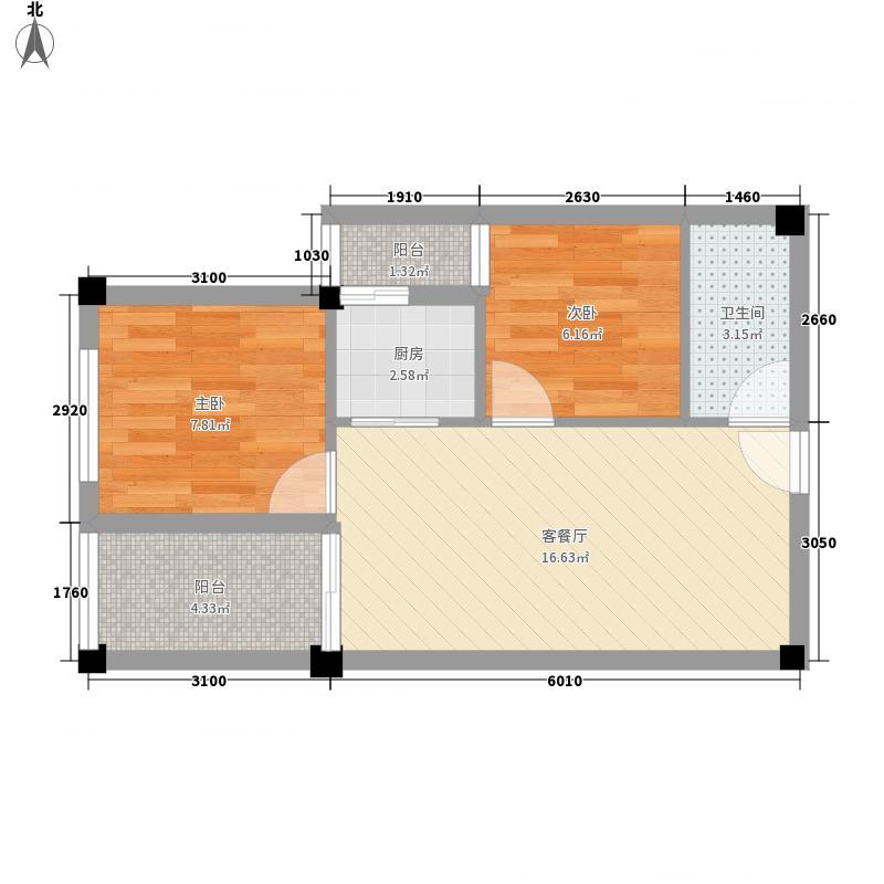 金寓57.15㎡金寓户型图2号楼E户型2室2厅1卫1厨户型2室2厅1卫1厨