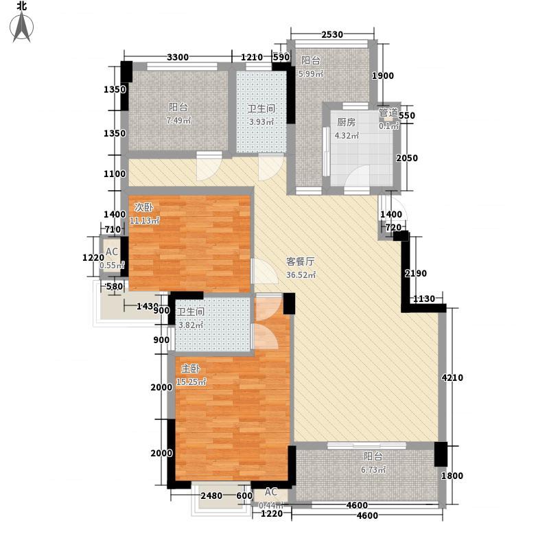 橘子郡116.00㎡二期户型2室2厅2卫1厨