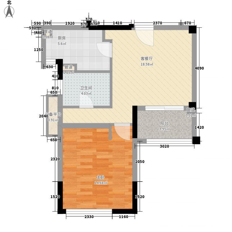 华辰国际42.00㎡华辰国际1室户型1室