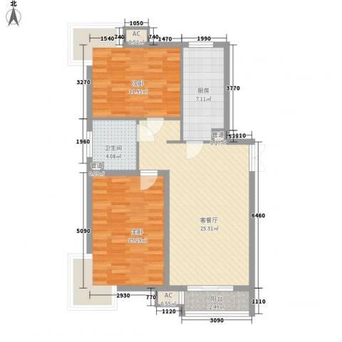 荣御原上园2室1厅1卫1厨96.00㎡户型图