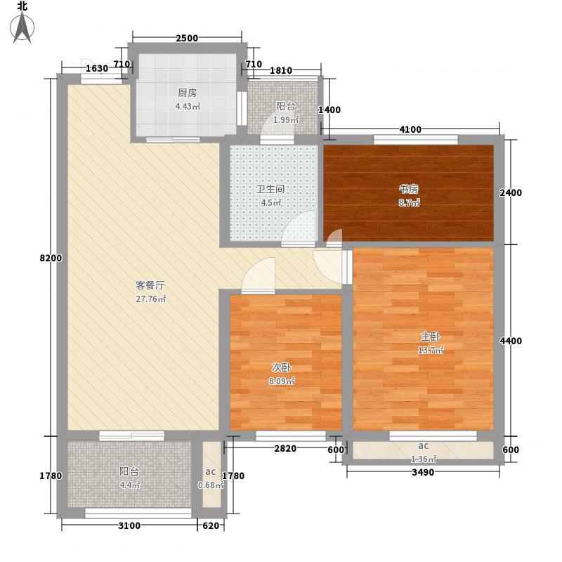 尚格名城香堤漫步7.60㎡7期2、3栋E1户型3室2厅1卫1厨