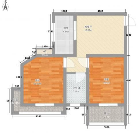 中央坡公馆