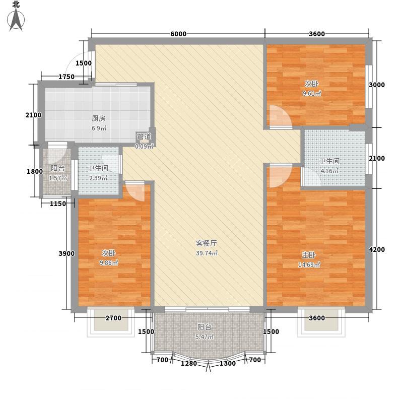 恒大新城125.67㎡聚雅阁户型3室2厅2卫1厨