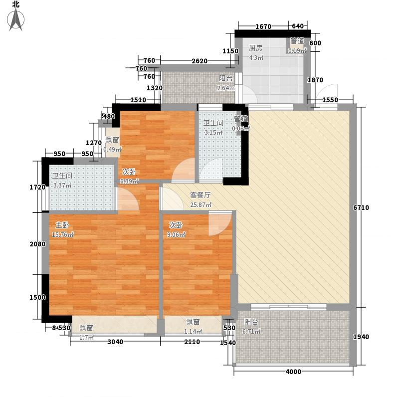 嘉富广场三期110.20㎡南座2号02户型3室2厅