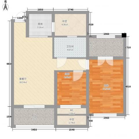 善景园2室1厅1卫1厨72.00㎡户型图