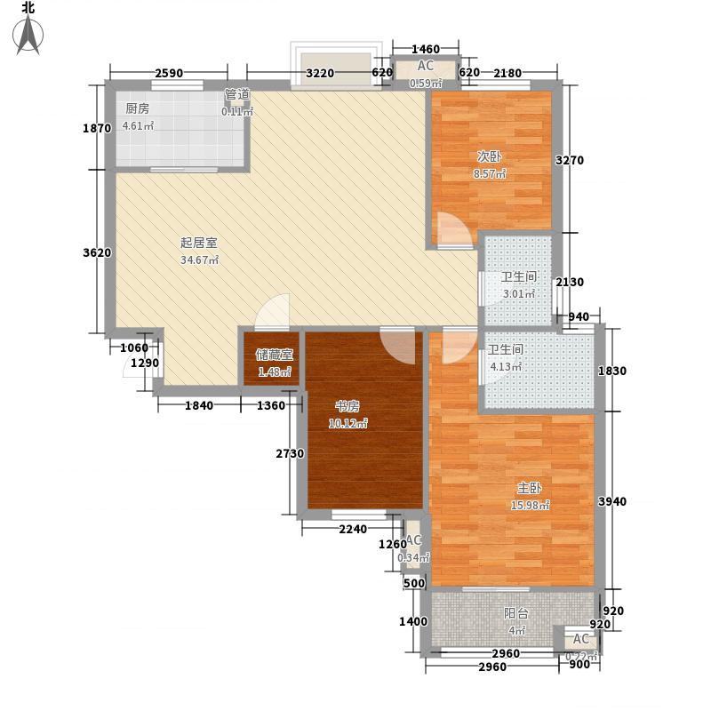 路劲御景城119.00㎡路劲御景城户型图8号楼B'户型3室2厅2卫1厨户型3室2厅2卫1厨