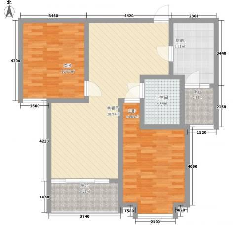 金花园2室1厅1卫1厨75.56㎡户型图