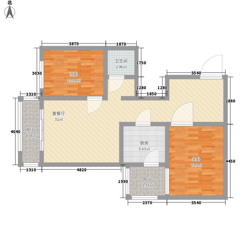 日月东华106.79㎡户型2室1厅1卫1厨
