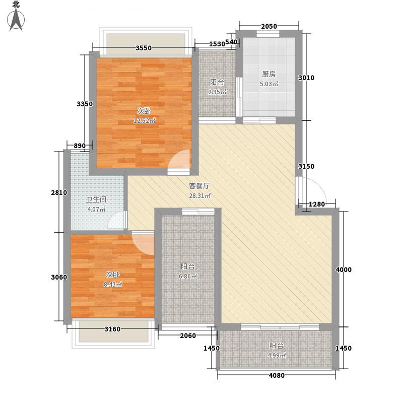日月湖国际生态城8.50㎡18#L1户型2室2厅1卫1厨
