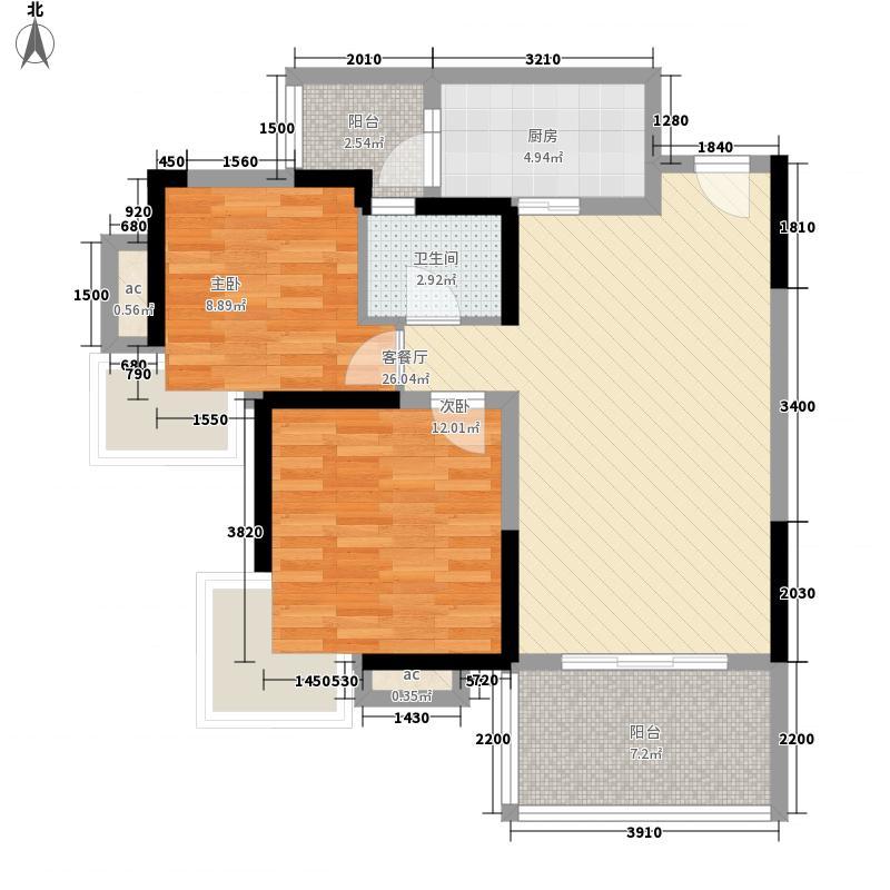 金房央座81.58㎡一期1、2号楼18-20层B1a户型2室2厅1卫1厨