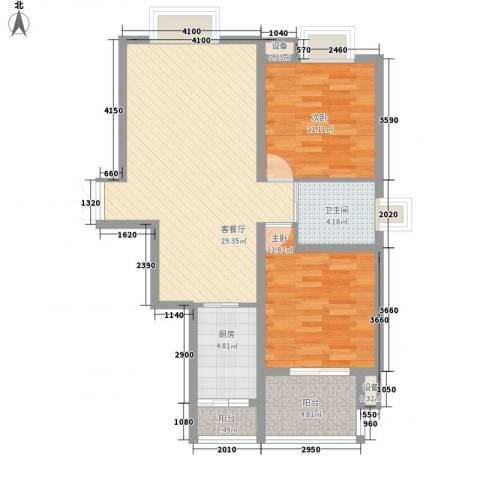 信苑小区2室1厅1卫1厨98.00㎡户型图