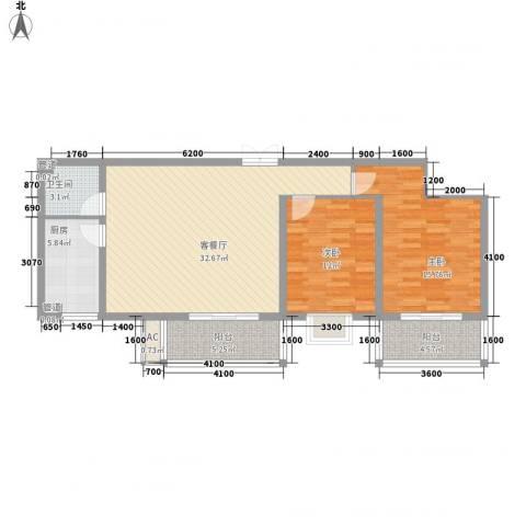 互助路1号2室1厅1卫1厨96.00㎡户型图