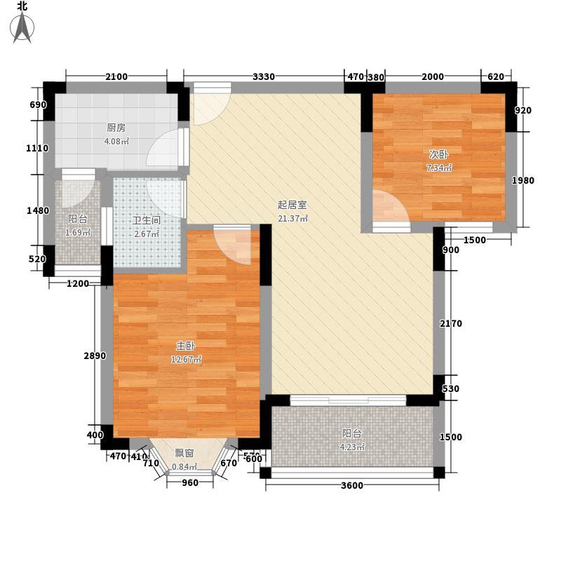 琼海商业步行街68.70㎡琼海商业步行街户型图B2户型2室2厅1卫户型2室2厅1卫