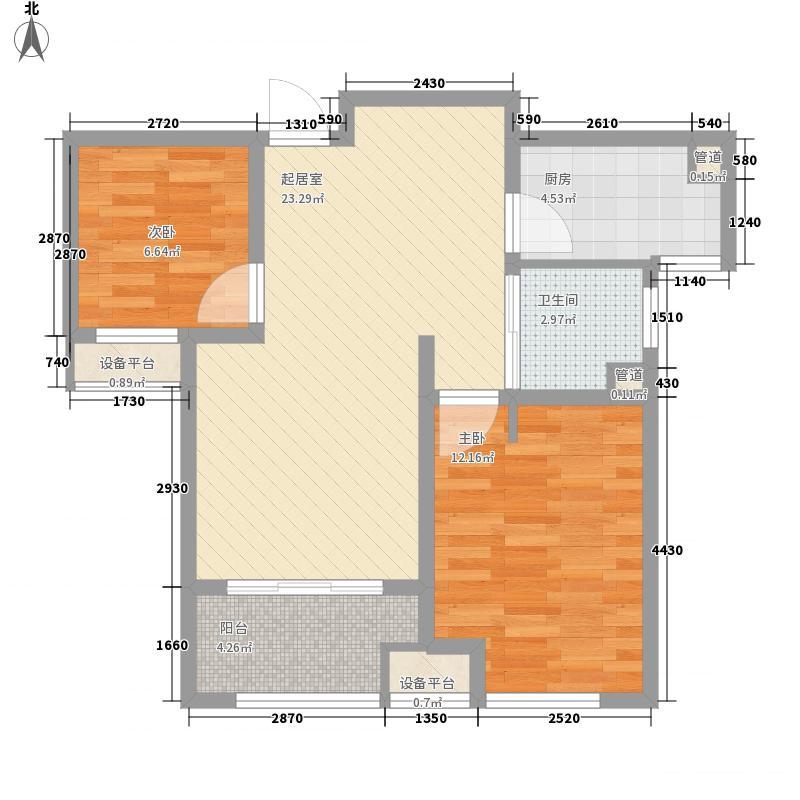新城公馆81.00㎡新城公馆户型图户型B2室2厅1卫1厨户型2室2厅1卫1厨